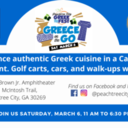 Peachtree City GreekFest