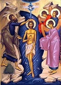 The Theophany of Our Lord and Saviour Jesus Christ