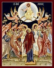 Eve of Feast of Holy Ascension