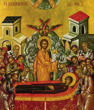 Feast of the Dormition of the Theotokos (celebreated on Eve of Feast, August 14)