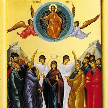 Divine Liturgy (Eve of Feast of the Holy Ascension)