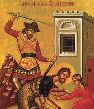 Eve of Feast of Beheading of St. John the Baptist (Strict Fast Day)