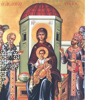 4th Salutations to the Theotokos at Annunciation Cathedral