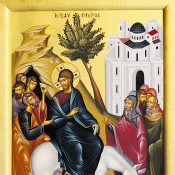 Palm Sunday (Western Easter)