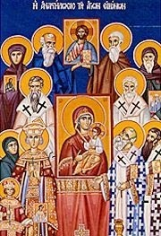 Pan Orthodox Vespers at Annunciation Cathedral