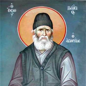 Eve of Feast of St. Paisios the Athonite