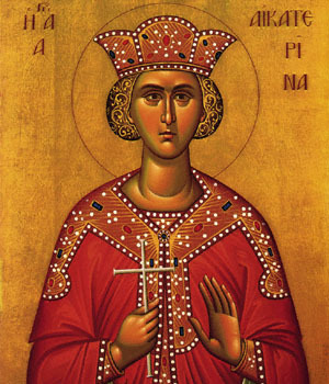 Feast of St. Catherine the Great Martyr of Alexandria