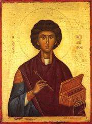 Feast of St. Panteleimon the Great Martyr & Healer