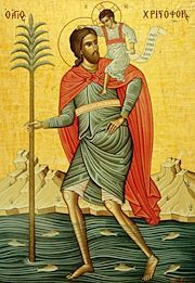 Feast of St. Christopher the Martyr (Patronal Feast of Our Parish)