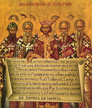 Sunday of the Holy Fathers of the 4th Ecumenical Council