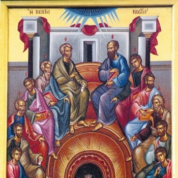 Vespers of the Feast of the Holy Spirit