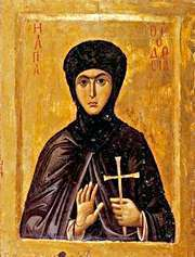 Feast of St. Theodosia the Virgin Martyr