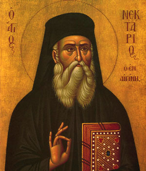 Feast of St. Nektarios the Wonderworker