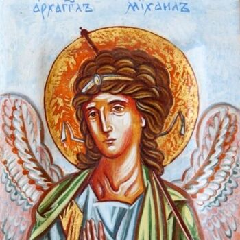 Special Coffee Fellowship Reception for Archangel Michael Honorees for 2020 & 2021