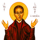 St. Aloysius Feast Day