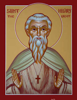 St. Hilary, Bishop and Doctor of the Church