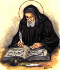 St. Bede the Venerable, Priest & Doctor of the Church