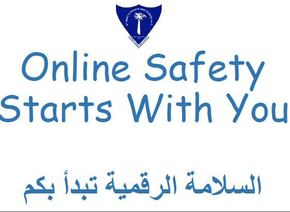 Online Safety for Students