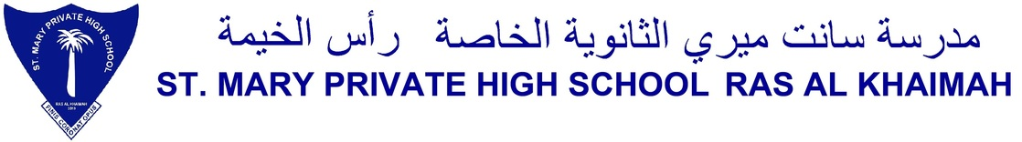St. Mary Private High School RAK