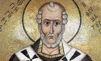 Saint of the Day - Saint Gregory of Nyssa
