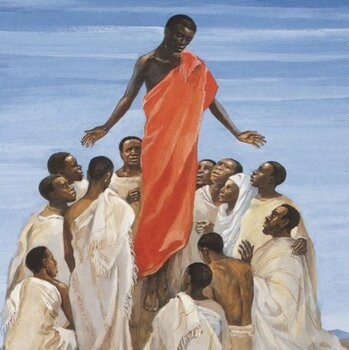Reflection for the Ascension of the Lord