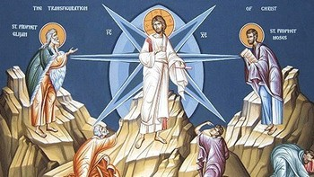 Second Sunday of Lent: The Transfiguration & Prayer