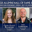 Alumni Hall of Fame Inductees Announced