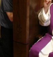 Sacrament of Reconciliation--Canceled