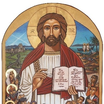 Icon of Jesus the Teacher - St Andrew's Academy on Monday 20th and Tuesday 21st of August