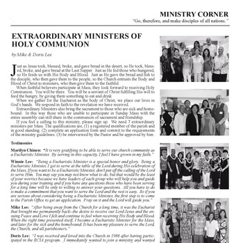 MINISTRY CORNER - EXTRAORDINARY MINISTERS OF HOLY COMMUNION