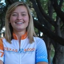 Katie McClung to bicycle from Austin to Alaska