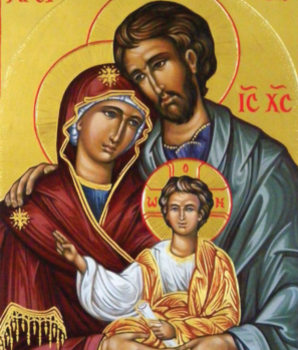 The Solemnity of St. Joseph Mass, March 19, 7:00 pm