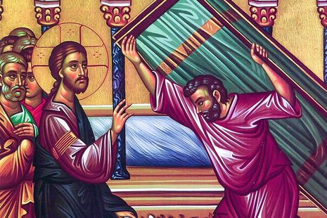 Healing of the Paralytic Sunday