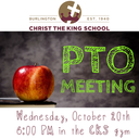PTO Meeting on October 20th