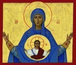 Blessed Feast: Mother of the Eucharist