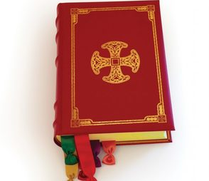 Divine Worship: the Missal - CTS