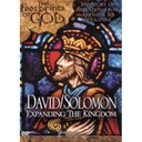 Current Christian Education Topic: David/Solomon: Expanding the Kingdom (Footprints of God DVD Serie