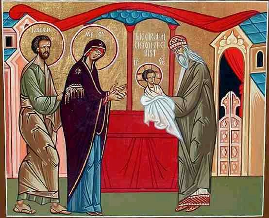 Feast of the Holy Name