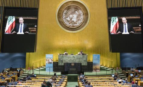 Pope Francis to address U.N. General Assembly