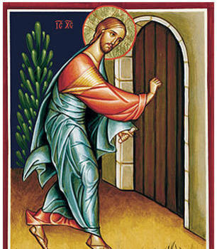 Behold, I stand at the door and knock: Vocations Icon