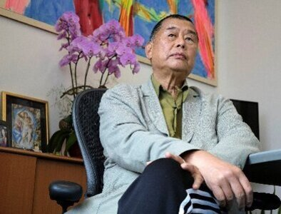 Jimmy Lai, Hong Kong Catholic media tycoon, jailed for 12 months