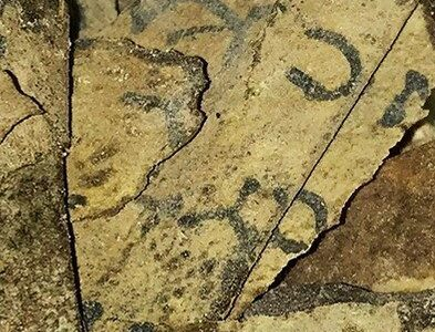 'Historic discovery' of ancient Biblical fragments made in Israel