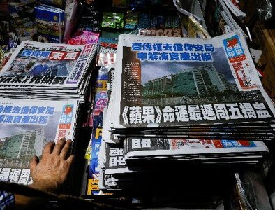 With owner in jail, assets frozen, Hong Kong newspaper announces closure