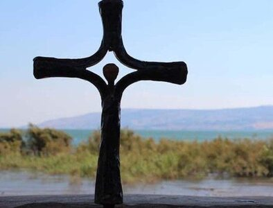 Holy Land: Vandals remove iron cross from altar in Tabgha