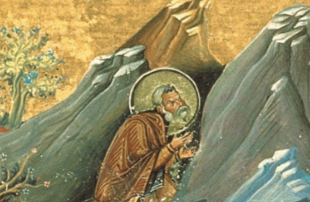 Desert Fathers and Mothers: Give Me a Word