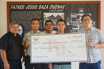 Donation from the Class of 2005