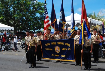 NJROTC at the 71st Liberation Day Parade