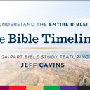 Great Adventure Bible Study - Sessions 1-12 of 24