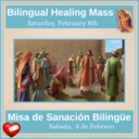 Bilingual Healing Mass-2020