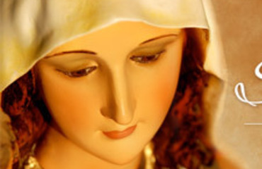 Feast of Mary, Mother of God (January 1)